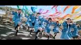 ≠MEメジャーデビュー・ミニアルバム『超特急 ≠ME行き』(4月7日発売)リード曲「秘密インシデント」MVより