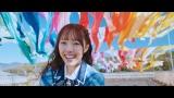 落合希来里/≠MEメジャーデビュー・ミニアルバム『超特急 ≠ME行き』(4月7日発売)リード曲「秘密インシデント」MVより