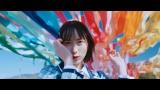 川中子奈月心/≠MEメジャーデビュー・ミニアルバム『超特急 ≠ME行き』(4月7日発売)リード曲「秘密インシデント」MVより