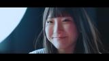 櫻井もも/≠MEメジャーデビュー・ミニアルバム『超特急 ≠ME行き』(4月7日発売)リード曲「秘密インシデント」MVより