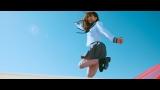 菅波美玲/≠MEメジャーデビュー・ミニアルバム『超特急 ≠ME行き』(4月7日発売)リード曲「秘密インシデント」MVより