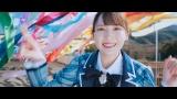 鈴木瞳美/≠MEメジャーデビュー・ミニアルバム『超特急 ≠ME行き』(4月7日発売)リード曲「秘密インシデント」MVより