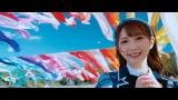 谷崎早耶/≠MEメジャーデビュー・ミニアルバム『超特急 ≠ME行き』(4月7日発売)リード曲「秘密インシデント」MVより