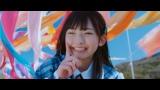 永田詩央里/≠MEメジャーデビュー・ミニアルバム『超特急 ≠ME行き』(4月7日発売)リード曲「秘密インシデント」MVより