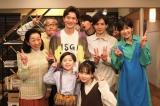 生田斗真、笑顔のクランクアップ