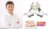 高木渉、プリキュア映画ゲスト出演