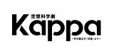 「空想科学劇『Kappa』〜芥川龍之介『河童』より〜」ロゴ