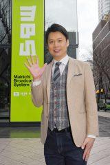 石井亮次アナウンサーがMCを務めるCBCの昼の情報番組『ゴゴスマ〜GOGO!Smile!〜』が春から関西エリアでも放送される(C)MBS