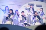 STU48、飛躍誓う4周年コンサート