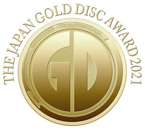 『第35回日本ゴールドディスク大賞』ロゴ