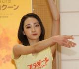 舞台『フラガール− dance for smile -』のけいこ取材会に登場したラストアイドル・安田愛里