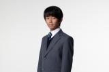 日曜劇場『ドラゴン桜』への出演が決定した加藤清史郎(C)TBS