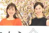 松井玲奈、30歳前で初映画単独主演