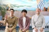 日本テレビの『でっけぇ?呂場で待ってます』に出演するハナコ(C)NTV・J Storm