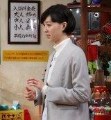 日本テレビの『でっけぇ?呂場で待ってます』に出演する片山友希(C)NTV・J Storm