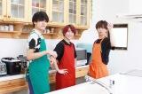 21日放送『なにわからAぇ! 風吹かせます!』に出演するAぇ! group(左から)佐野晶哉、末澤誠也、福本大晴 (C)カンテレ