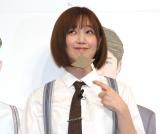 Schick新商品『極 KIWAMI』新CM発表会に出席した本田翼 (C)ORICON NewS inc.