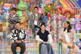 テレビ朝日『アメトーーク 絵心ない芸人&iPhoneついていけない芸人 3時間SP』より (C)テレビ朝日