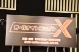 ニッポン放送、新ブランド『ANNX』立ち上げ ENHYPEN、YOASOBI、フワちゃん、ぺこぱが担当 (C)ORICON NewS inc.