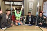 『さまぁ〜ず&フワちゃんの視聴者様に飼われたい!』テレビ東京系で3月17日放送(左から)小峠英二(バイきんぐ)、フワちゃん、さまぁ〜ず(大竹一樹、三村マサカズ)(C)テレビ東京