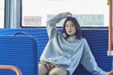 『ゆるキャン△スペシャル』&『ゆるキャン△2』エンディングテーマを歌うシンガーソングライターの門脇更紗