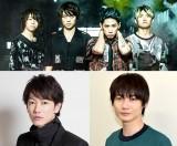 (上段)ONE OK ROCK、(下段左から)佐藤健、神木隆之介 (C)ORICON NewS inc.