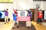 「SAKURA」MVを中高生が制作