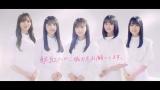 (左から)梅澤美波、久保史緒里、齋藤飛鳥、遠藤さくら、賀喜遥香
