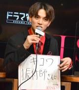 MBSドラマ特区『RISKY』の完成披露トークイベントに出席したTravis Japan・宮近海斗 (C)ORICON NewS inc.
