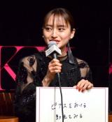 MBSドラマ特区『RISKY』の完成披露トークイベントに出席した萩原みのり (C)ORICON NewS inc.