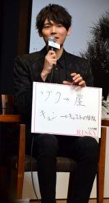 MBSドラマ特区『RISKY』の完成披露トークイベントに出席した古川雄輝 (C)ORICON NewS inc.