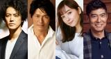 舞台『醉いどれ天使』に出演する(左から)桐谷健太、高橋克典、佐々木希、高嶋政宏