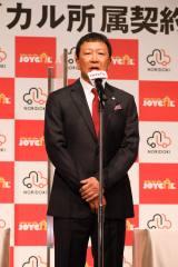ジョイカル×内村航平選手 所属契約発表会見より