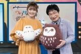 『ウワサの保護者会SP』に出演する(左から)井上咲楽、尾木直樹(C)NHK