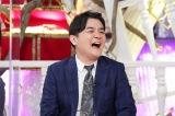 22日放送の『異世界転生バラエティ 万年2番手だった麒麟川島が転生したら千鳥おぎやはぎ山里を従えるメインMCだった件』(C)テレビ東京