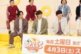 (左から)小島健、福本大晴、佐野晶哉(C)ytv