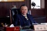 内閣官房長官の鶴田(相島一之)=『相棒season19』最終回スペシャルは3月17日放送 (C)テレビ朝日