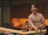 小料理屋『こてまり』女将・小出茉梨(森口瑤子)=『相棒season19』最終回スペシャルは3月17日放送 (C)テレビ朝日