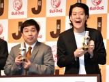 『ブルドックソース新商品「Jソース」』の発表会に出席した霜降り明星(左から)せいや、粗品 (C)ORICON NewS inc.