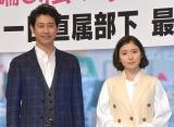 (左から)大泉洋、松岡茉優 (C)ORICON NewS inc.