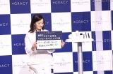 資生堂『グレイシィ』新ミューズ発表会に出席した菅野美穂