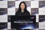"""又吉、""""未来の結婚式""""執筆に苦戦"""