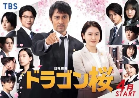 4月スタートの日曜劇場『ドラゴン桜』にKing & Prince・高橋海人が出演決定 (C)TBS