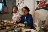 『木梨文化使節団キューバへ行く!』BSプレミアムで3月18日深夜(=19日未明)に再放送 (C)NHK