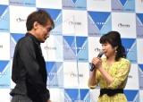 『Re-START〜みんなで考えよう 依存症のこと』に参加した(左から)杉田あきひろ、つのだりょうこ (C)ORICON NewS inc.