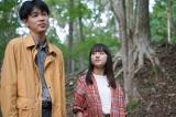 映画『まともじゃないのは君も一緒』(3月19日公開)(C)2020「まともじゃないのは君も一緒」製作委員会