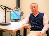 ABCテレビ・テレビ朝日系『ポツンと一軒家』のナレーションを3月28日の放送をもって卒業するキートン山田 (C)ABCテレビ
