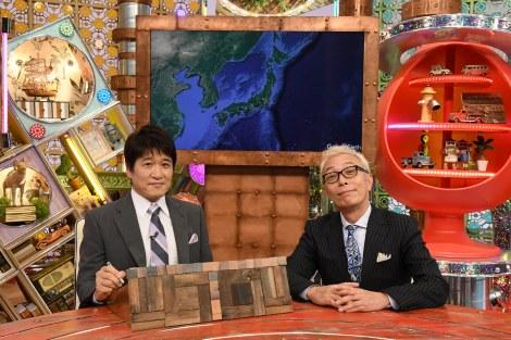 ABCテレビ・テレビ朝日系『ポツンと一軒家』MCは所ジョージ(右)と林修(左)(C)ABCテレビ