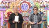 『ロンドンハーツ』が第1回『TVerアワード2020』のバラエティー大賞を受賞(C)テレビ朝日