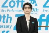 新CMで歌声を披露したことを明かした村上虹郎